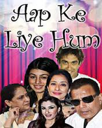 Aap Ke Liye Hum Movie Poster