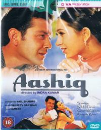 Aashiq Movie Poster
