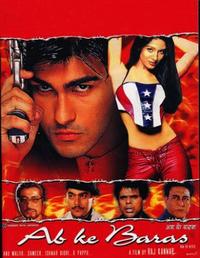 Ab Ke Baras Movie Poster
