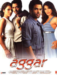 aggar movie