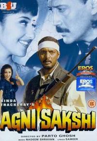 Agni Sakshi Movie Poster