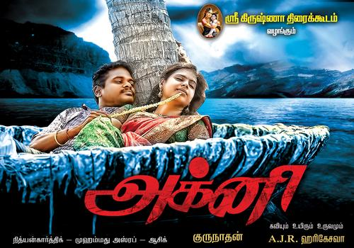 Agni Movie Poster
