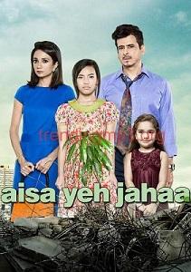 Aisa Yeh Jahaan Movie Poster