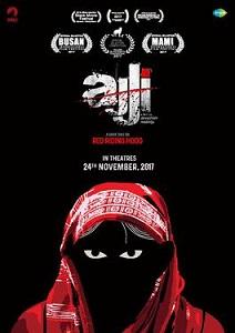 Ajji Movie Poster