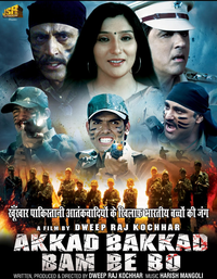Akkad Bakkad Bam Be Bo Movie Poster