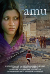 Amu Movie Poster