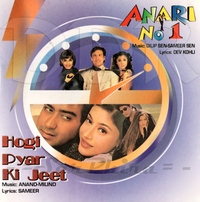 Anari No 1 Movie Poster