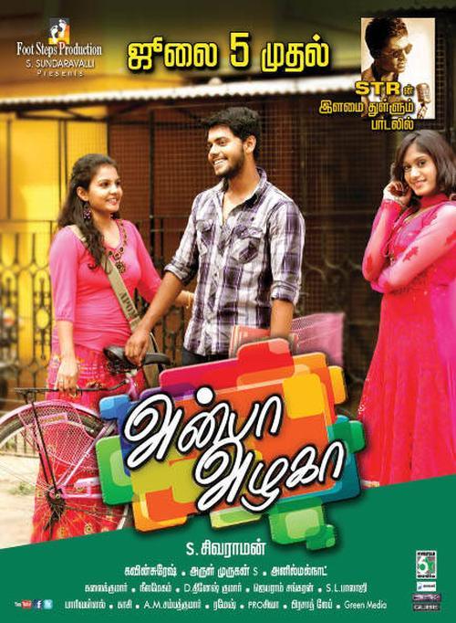 Anbha Azhaga Movie Poster