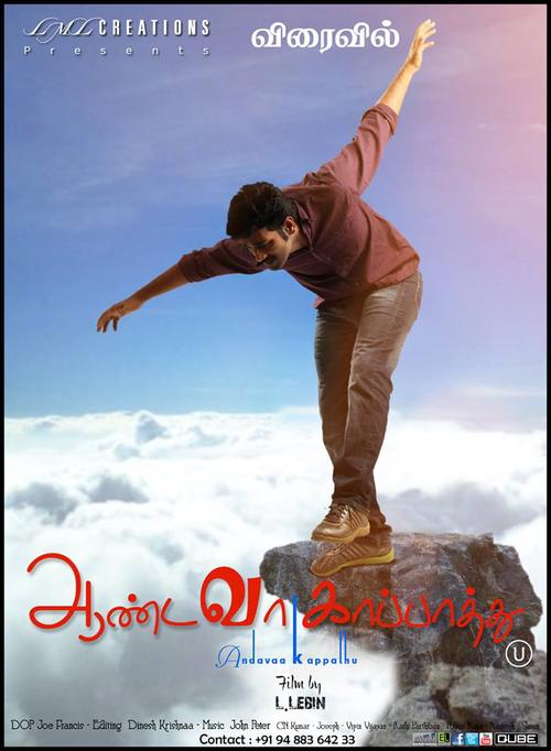 Andavaa Kappathu Movie Poster