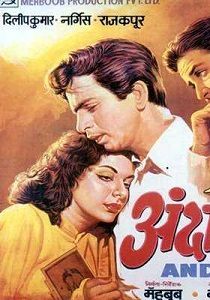 Andaz (Old) Movie Poster
