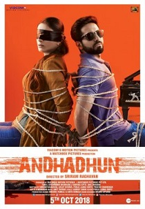 AndhaDhun Movie Poster