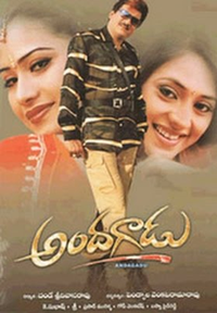 Andhagad Movie Poster