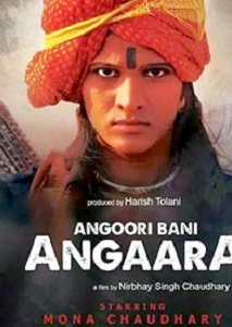 Angoori Bani Angaara Movie Poster