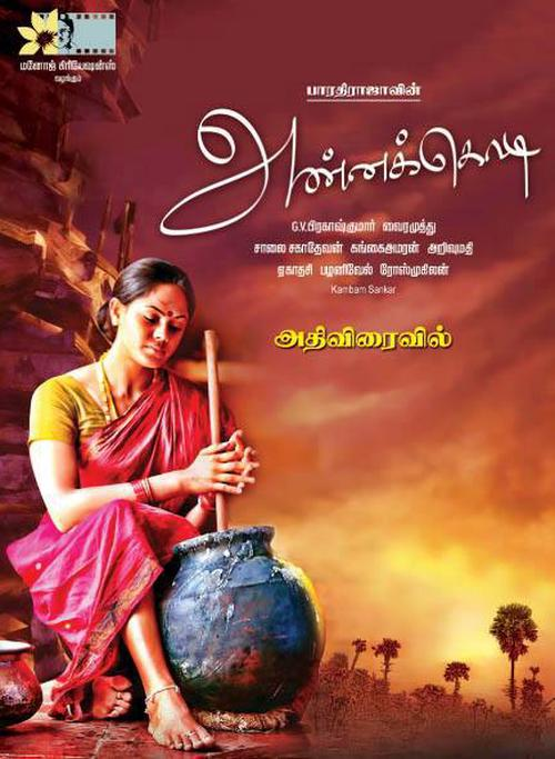 Annakodi Movie Poster