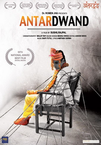 Antardwand Movie Poster