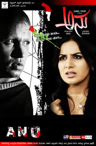 Anu Movie Poster