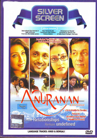 Anuranan Movie Poster