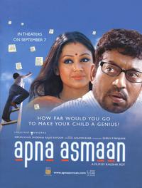 Apna Asmaan Movie Poster