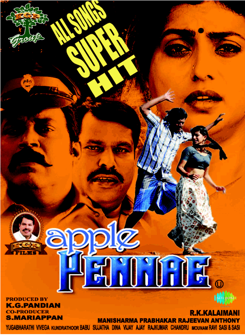 Apple Pennae Movie Poster