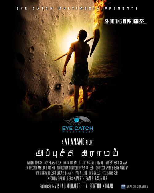 Appuchigramam Movie Poster