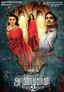 Aranmanai 2 Movie Poster