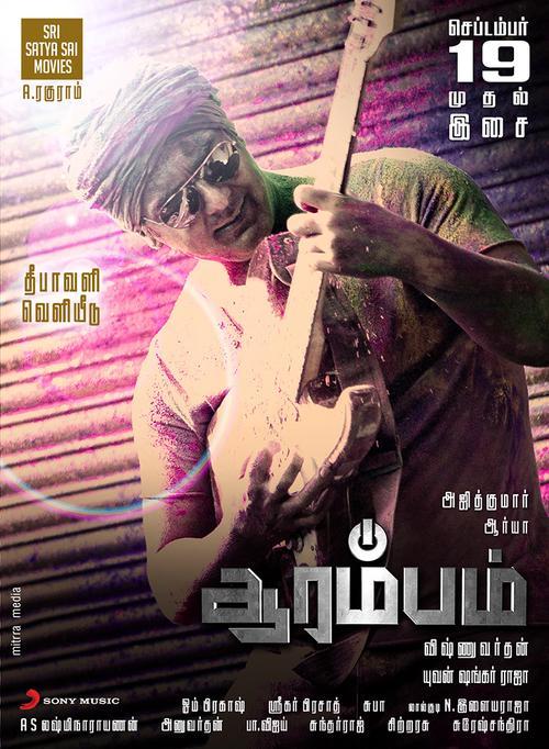 Arrambam Movie Poster