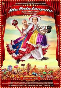 Ata Pata Laapata Movie Poster