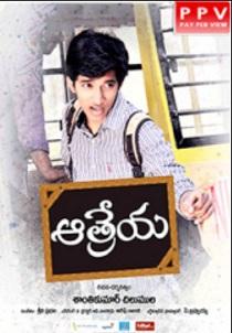 Atreya Movie Poster