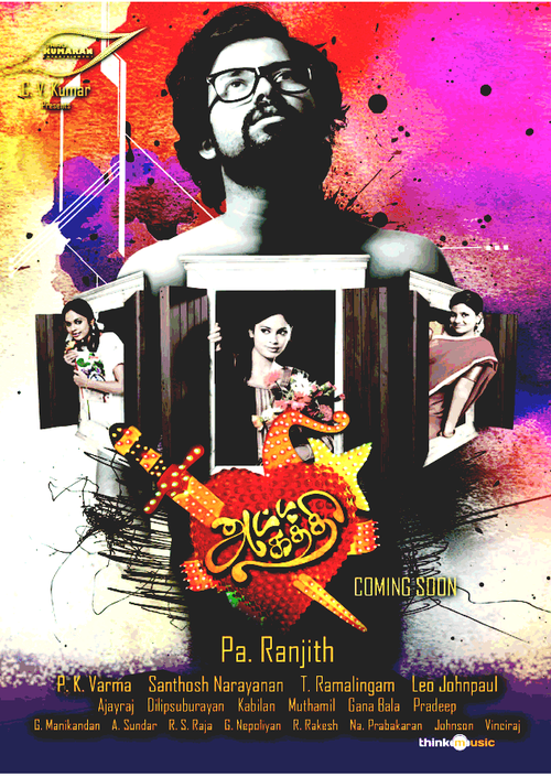 Attakathi Movie Poster