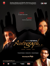 Autograph Movie Poster