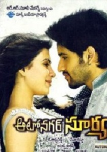 Autonagar Surya Movie Poster