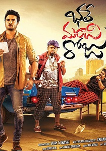 BHALE MANCHI ROJU Movie Poster