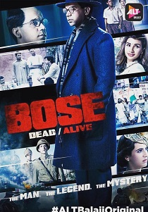 BOSE DEAD/ALIVE Movie Poster