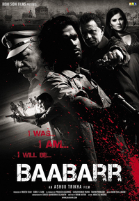 Baabarr Movie Poster