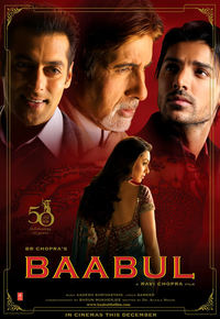 Baabul Movie Poster