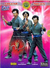 Baba Movie Poster