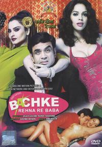 Bach Ke Rehna Re Baba Movie Poster