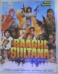 Baghi Sultana Movie Poster