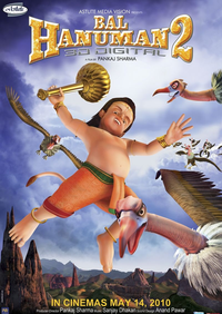Bal Hanuman 2 Movie Poster