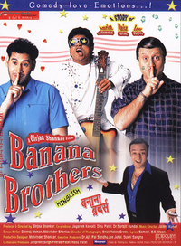 Banana Brothers Movie Poster