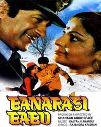 Banarasi Babu Movie Poster