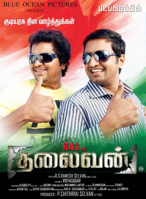 Bas In Thalaivan Movie Poster
