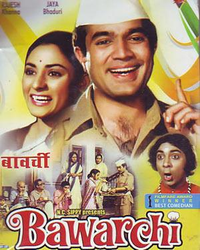 Bawarchi Movie Poster