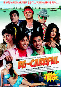 Be Careful Movie Poster