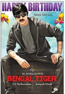 Bengal Tiger Movie Poster