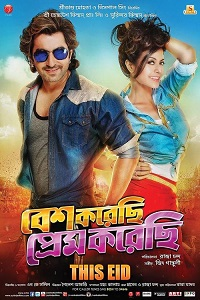 Besh Korechi Prem Korechi Movie Poster
