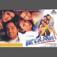 Betaabi Movie Poster