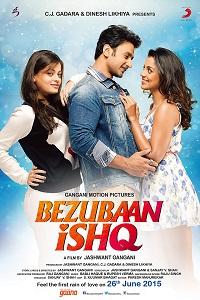 Bezubaan Ishq Movie Poster