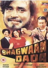 Bhagwan Dada Movie Poster
