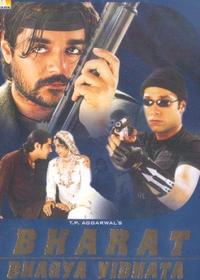 Bharat Bhagya Vidhata Movie Poster